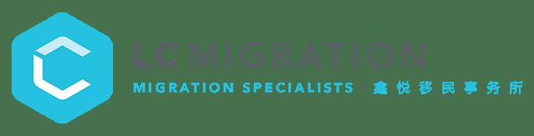 LC Migration